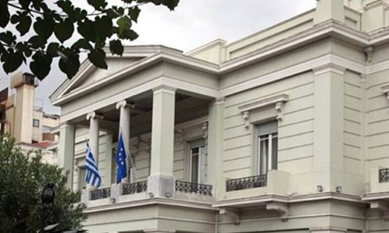 Ελληνοτουρκικά – ΥΠ.ΕΞ.: «Δεν έχουμε λάβει πρόσκληση για επαφές από την Τουρκία»