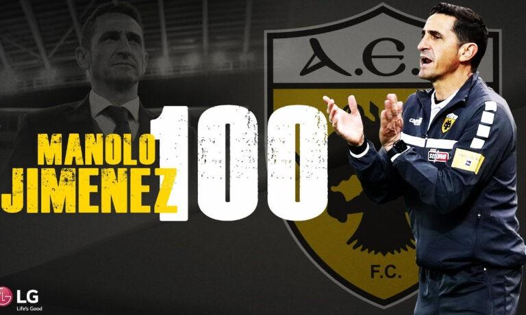 Χιμένεθ: 100 ματς πρωταθλήματος, περνά 3ος στην ιστορία της ΑΕΚ την Κυριακή