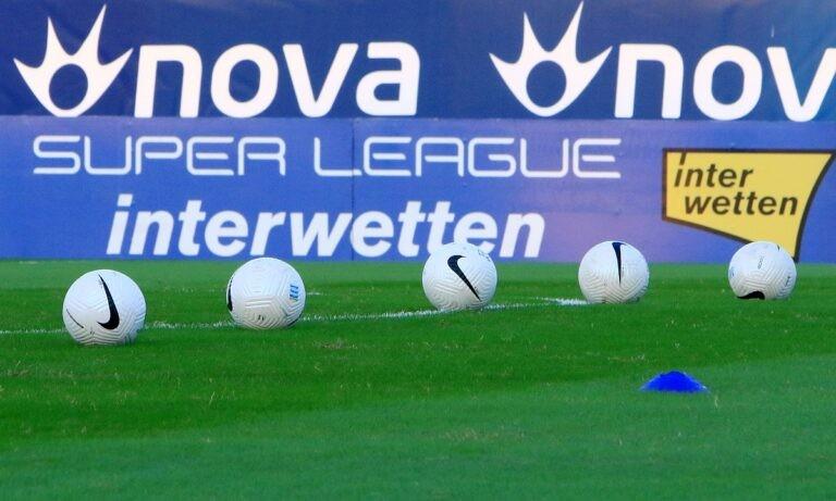 Super League 1: Ορίστηκε το ΑΕΛ – Λαμία που είχε αναβληθεί