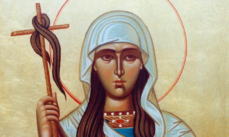 Εορτολόγιο Πέμπτη 14 Ιανουαρίου: Ποιοι γιορτάζουν σήμερα