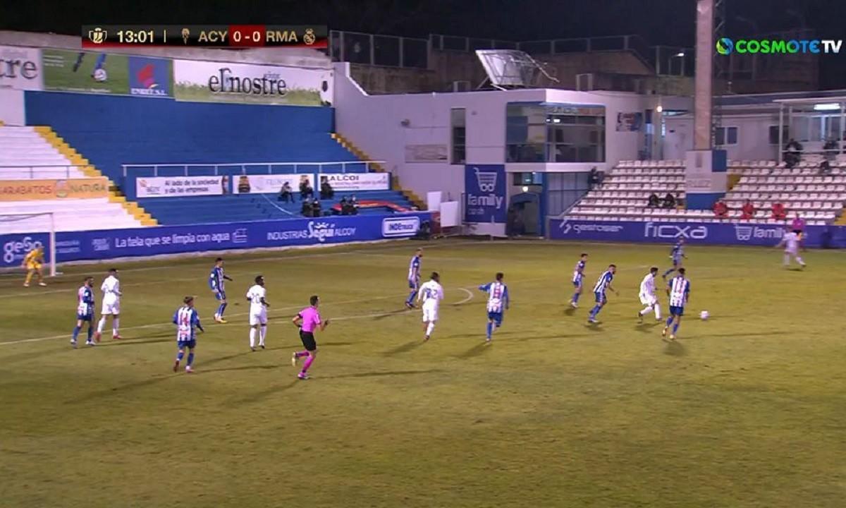 Αλκογιάνο - Ρεάλ Μαδρίτης 2-1 παρ. (1-1): Ιστορικό κάζο - Αποκλεισμός από ομάδα γ' κατηγορίας (vid)
