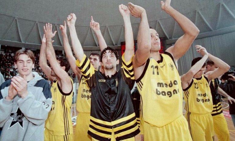 1/2/1998: Άρης-ΑΕΚ 71-68: Ο πιο ηρωικός τίτλος στην ιστορία του ελληνικού μπάσκετ