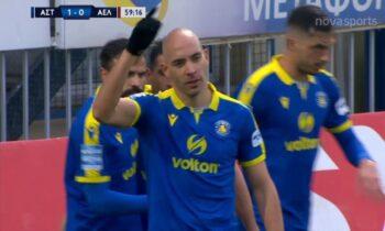 Αστέρας Τρίπολης - ΑΕΛ 1-0: Με Μπαράλες εδραιώνεται στην 6η θέση - Ακίνδυνοι και πάλι οι Θεσσαλοί