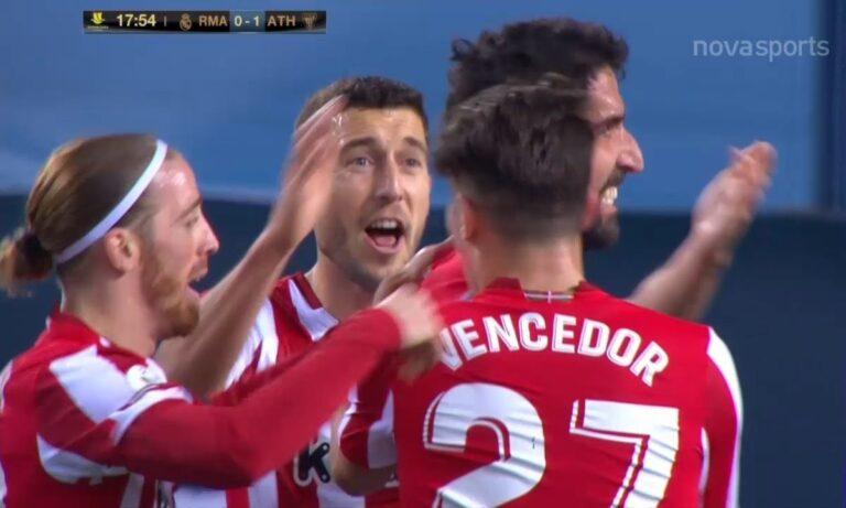 Ρεάλ Μαδρίτης – Αθλέτικ Μπιλμπάο 1-2: Στον τελικό του Σούπερ Καπ οι Βάσκοι με την Μπαρτσελόνα! (vid)