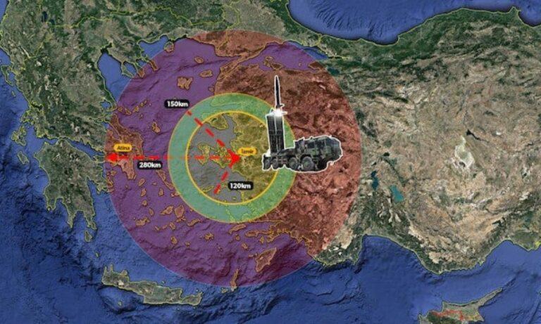 Ελληνοτουρκικά: Σε πυραυλικό κλοιό η Ελλάδα!