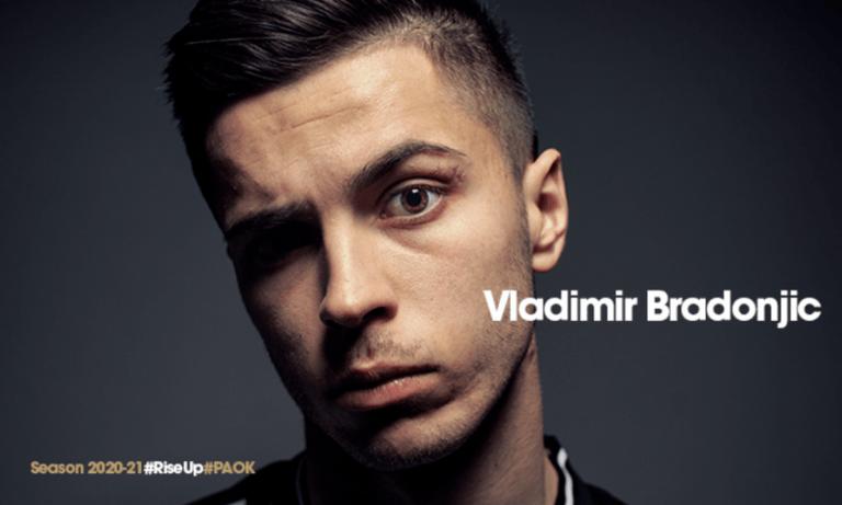 Μπράντονιτς: «Ο ΠΑΟΚ με βοήθησε να πραγματοποιήσω το όνειρό μου»