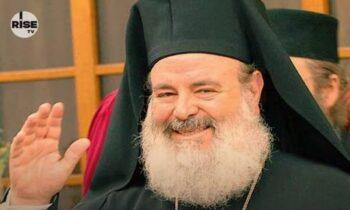 Σαν σήμερα πέθανε ο Αρχιεπίσκοπος Αθηνών και πάσης Ελλάδος Χριστόδουλος (βίντεο). Σαν σήμερα, στις 28 Ιανουαρίου του 2008 πέθανε ο Αρχιεπίσκοπος Αθηνών και πάσης Ελλάδος Χριστόδουλος.