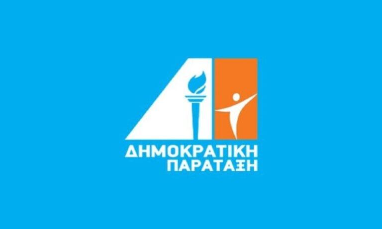 Κύπρος - Εκλογές: Η δυναμική πορεία της ΔΗΜΟΚΡΑΤΙΚΗΣ ΠΑΡΑΤΑΞΗΣ – Συνεργασία Δημοκρατικών Δυνάμεων προς τις εκλογές του Μαΐου αρχίζει με την ανακοίνωση του ψηφοδελτίου μας στην επαρχία Λάρνακας, από την υπερήφανη πόλη του Ζήνωνα.