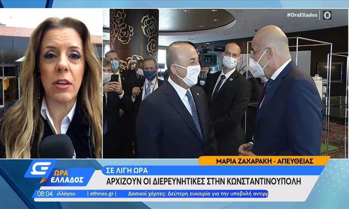 Ολοκληρώθηκαν οι διερευνητικές Ελλάδας – Τουρκίας – Αποχώρησε η ελληνική αποστολή