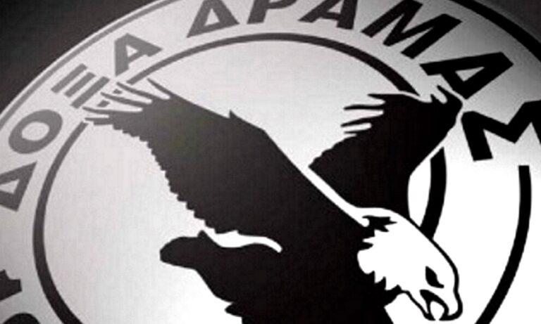 Χανιά - Δόξα Δράμας: Δεν θα γίνει το ματς- Στα «μαχαίρια» με ΕΕΑ οι «Μαυραετοί»!
