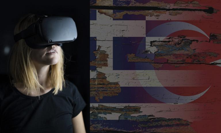 Ελληνοτουρκικά: Η επικίνδυνη εικονική πραγματικότητα που μας «σερβίρουν»
