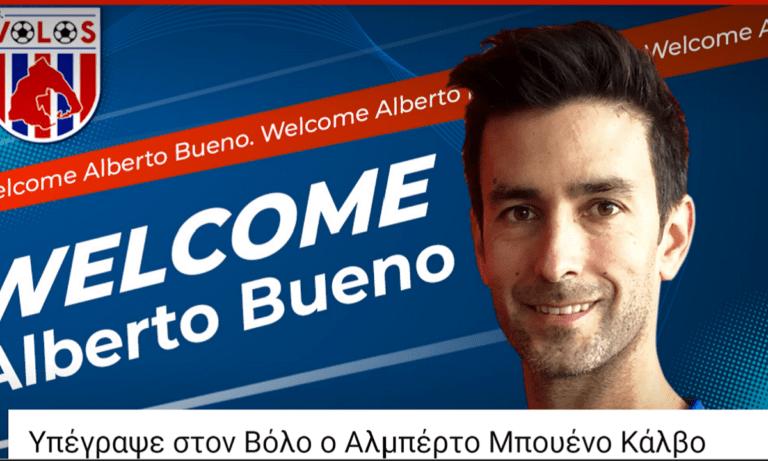 Βόλος: Στην αποστολή για τον Άρη ο Μπουένο