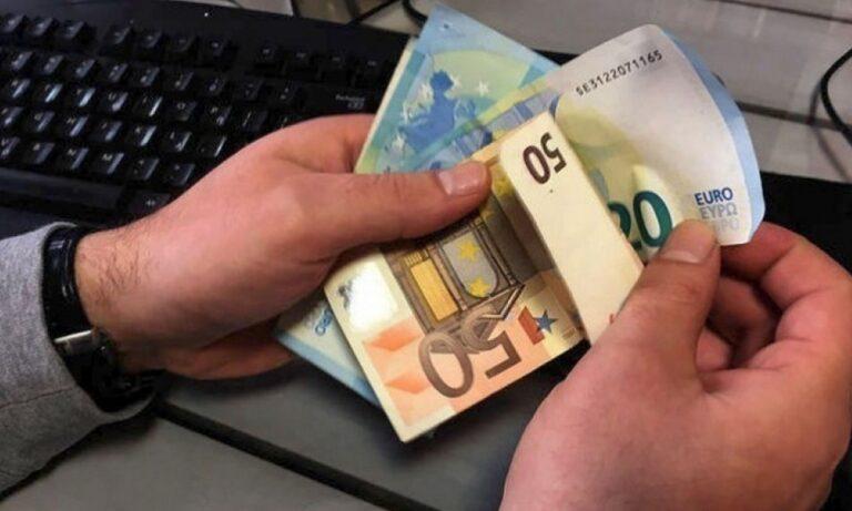Επίδομα 534 ευρώ: 645.054 εργαζόμενοι θα πληρωθούν σήμερα