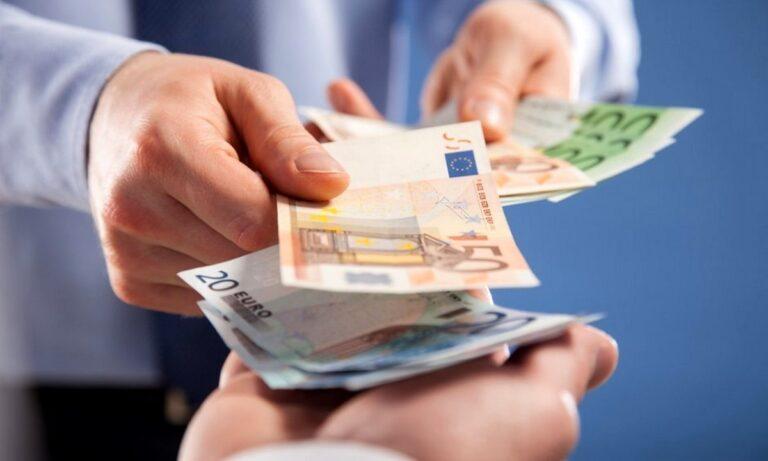 Επίδομα 400 ευρώ