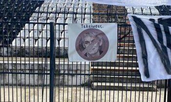 ΠΑΟΚ - Ολυμπιακός: Στο στόχαστρο των οπαδών του Δικεφάλου ο Παναγιώτης Φασούλας (pic)