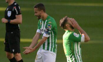 La Liga: «Βυθίζεται» η Χετάφε, ισοπαλία στο ντέρμπι της Ανδαλουσίας