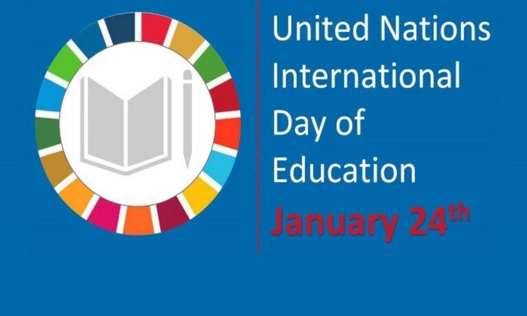 Διεθνής Ημέρα για την Εκπαίδευση
