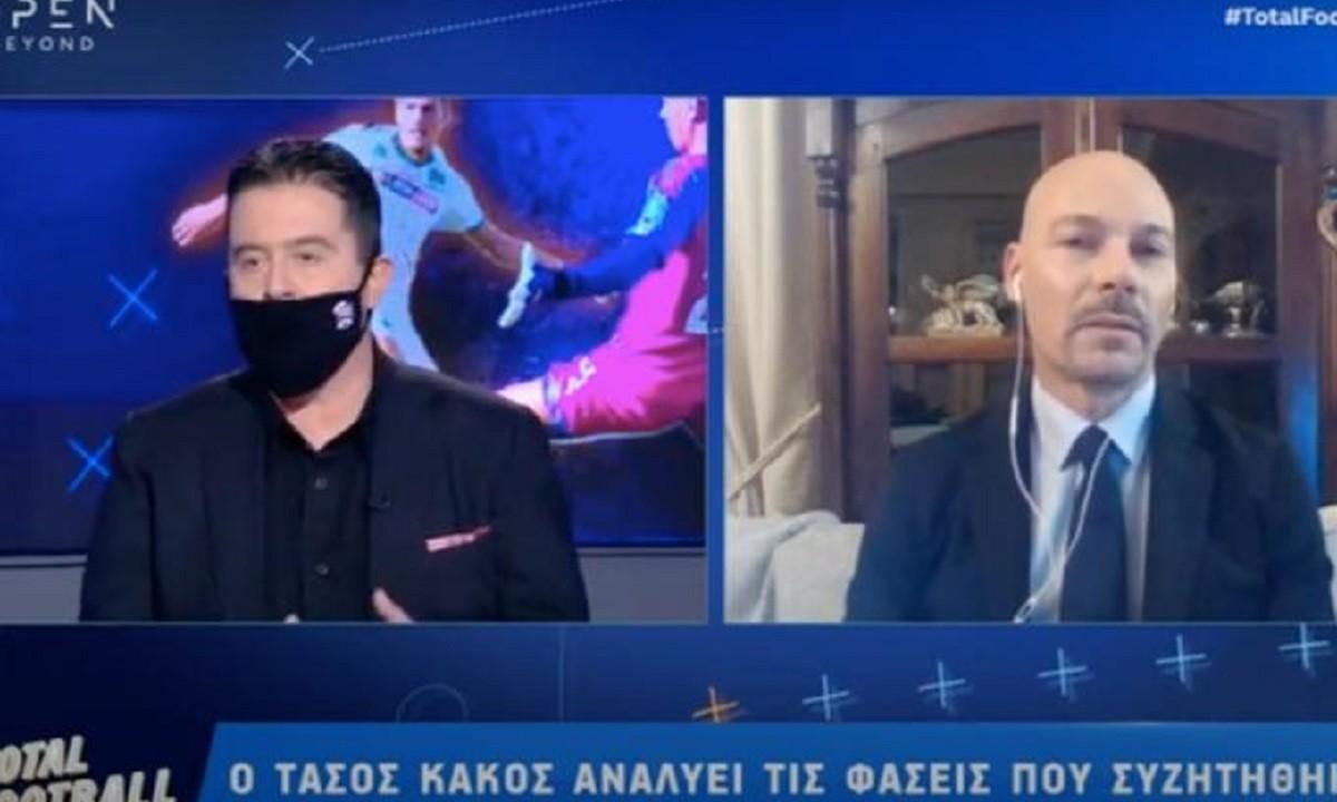 Κάκος: «Δεν υπάρχει φάουλ στο γκολ του Ολυμπιακού» – Χαμός στο στούντιο – Άνω κάτω η εκπομπή! (vid)