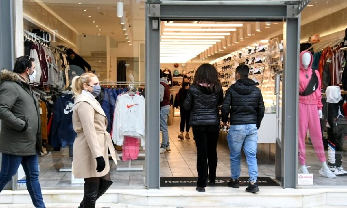 Καταστήματα και σούπερ μάρκετ: Ανοιχτά σήμερα – Το ωράριο και το SMS στο 13033