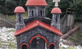 ΠΑΟΚ: Όρθιο και πάλι το εκκλησάκι του Κατσούρη (pics)