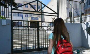 Σχολεία: Ανοίγουν στις 11 Ιανουαρίου με αυστηρά μέτρα νηπιαγωγεία και δημοτικά