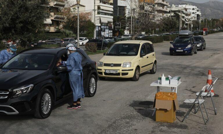 Κορονοϊός – Ελλάδα: 237 νέα κρούσματα, 320 διασωληνωμένοι, 28 θάνατοι