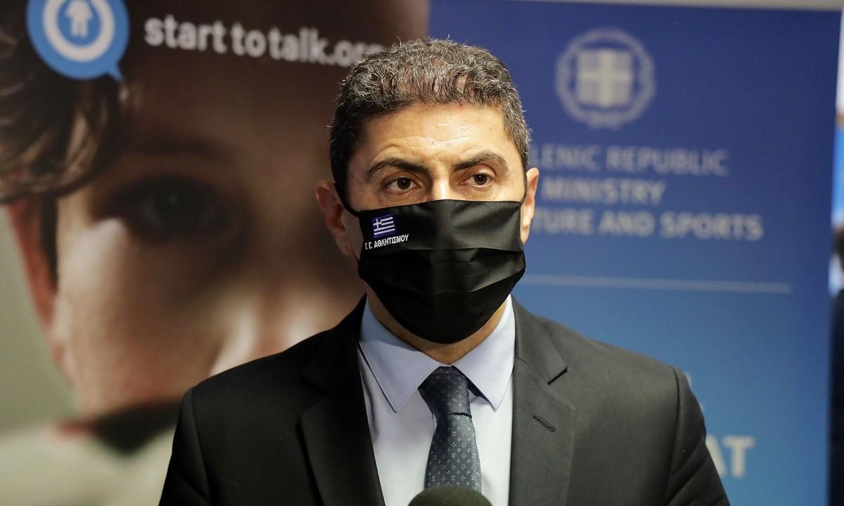 Μοιράζει αφειδώς χρήματα ο Λευτέρης Αυγενάκης από εκεί που έλεγε πως οι οικονομικές εκροές πρέπει να μειωθούν!