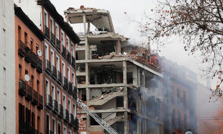 EKTAKTO: Πολύ ισχυρή έκρηξη στη Μαδρίτη!