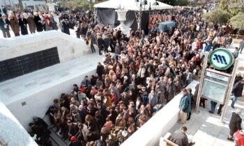 Μετρό Αθήνας: Η μέρα που «έσπασε το κοντέρ» προσέλευσης επιβατών