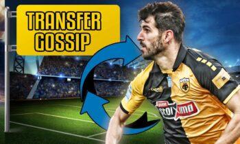 Transfer Gossip: Η πρόταση που περίμενε ο Ολιβέιρα και η ΑΕΚ