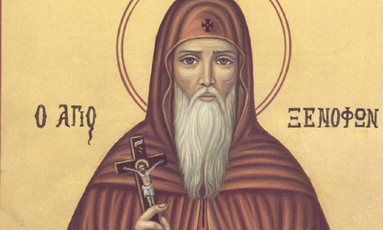 Εορτολόγιο Τρίτη 26 Ιανουαρίου: Ποιοι γιορτάζουν σήμερα