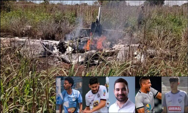 Τραγωδία στη Βραζιλία: Πτώση αεροσκάφους - Νεκροί παίκτες και πρόεδρος