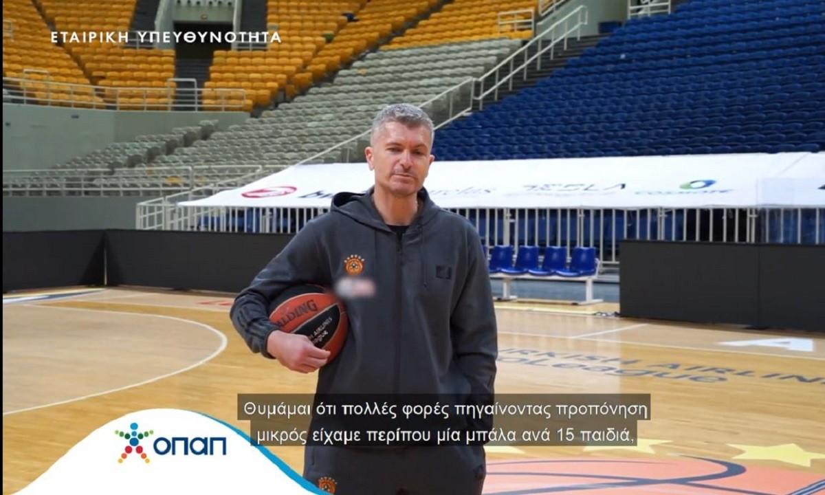 Ηλίας Ατματσίδης και Γιώργος Καλαϊτζής δίπλα στα παιδιά των Αθλητικών Ακαδημιών ΟΠΑΠ – Απαντούν σε ερωτήσεις και δίνουν χρήσιμες συμβουλές μέσω διαδικτύου