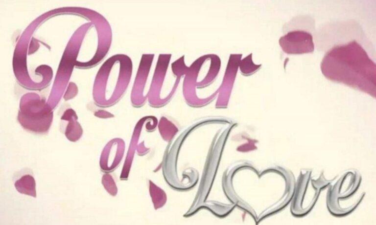 Power of love η… επιστροφή;