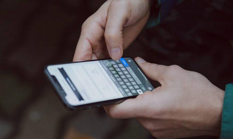 SMS 13033: Πώς πάμε σε σχολεία, σούπερ μάρκετ – Οι κωδικοί μετακίνησης