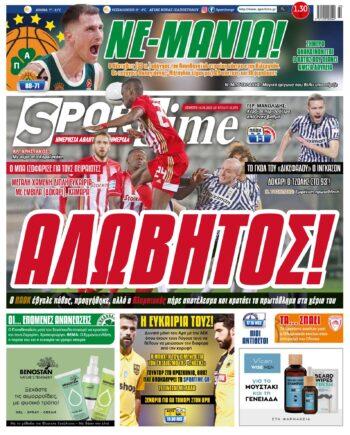 Εξώφυλλο Εφημερίδας Sportime - 14/1/2020