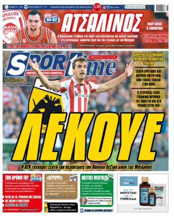 Εξώφυλλο Εφημερίδας Sportime - 9/1/2021