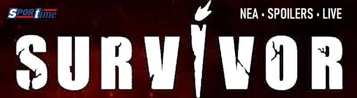 Survivor: Νέα, Spoilers, Live