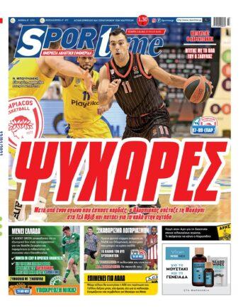 Εξώφυλλο Εφημερίδας Sportime - 13/1/2020