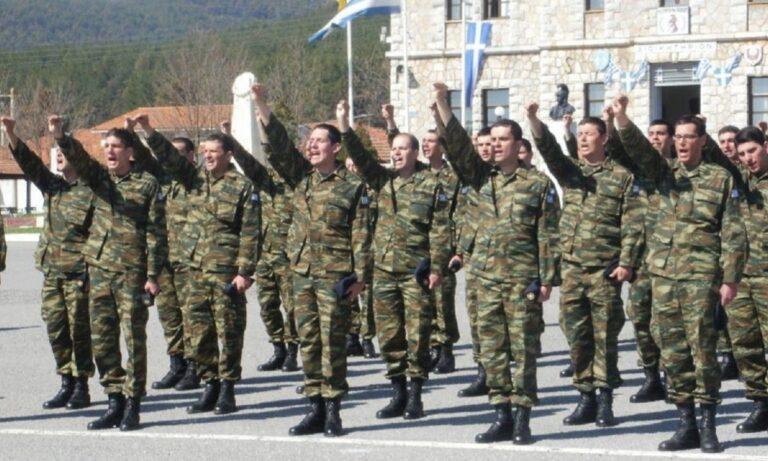 Ένοπλες δυνάμεις: Έτσι γίνεται η κατάταξη στον στρατό λόγω κορονοϊού