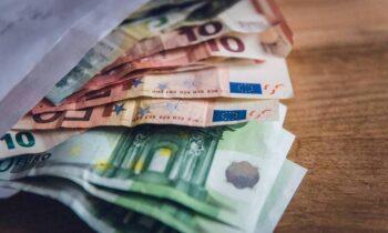 Συντάξεις Φεβρουάριος: Τότε πληρώνονται...