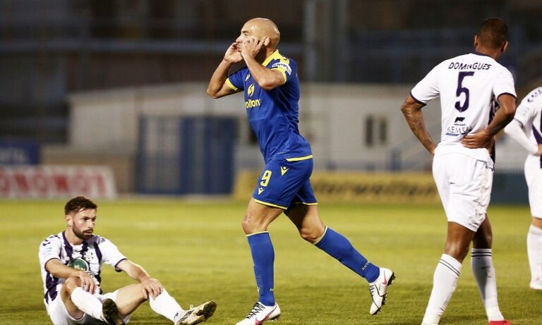 Απόλλων Σμύρνης – Αστέρας Τρίπολης 0-1: Η παράδοση δεν «έσπασε» ελέω Μπρούσιτς και Τσιφτσή