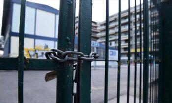 Lockdown - Σχολεία: Προς άνοιγμα την 1η Φεβρουαρίου Γυμνάσια και Λύκεια