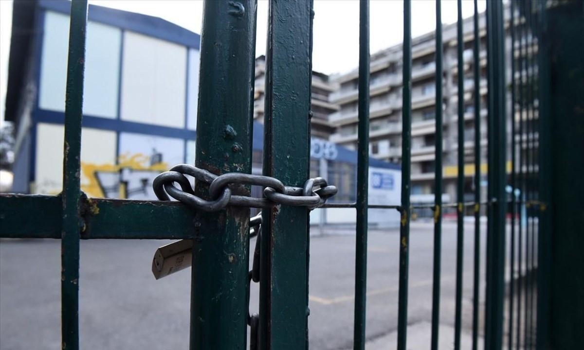 Lockdown – Σχολεία: Προς άνοιγμα την 1η Φεβρουαρίου Γυμνάσια και Λύκεια