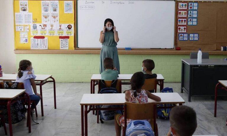 Σχολεία: Ανοίγουν δημοτικά και νηπιαγωγεία – Όλα τα μέτρα για την επιστροφή στα θρανία