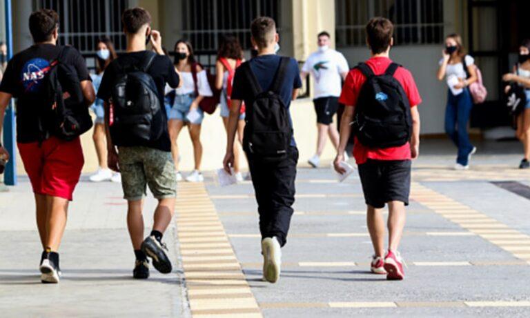 Κορονοϊός: Ρύθμιση για τις απουσίες σε Γυμνάσια και Λύκεια