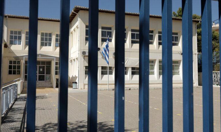Σχολεία: Ανοίγουν από τη Δευτέρα (1/2), εξαιρούνται τα λύκεια στις «κόκκινες» περιοχές