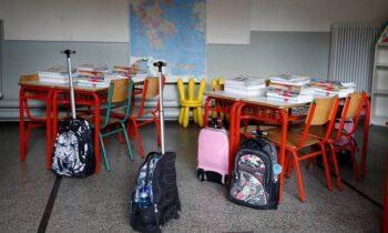 Σχολεία: Ανοίγουν την 1η Φεβρουαρίου τα Γυμνάσια και τα Λύκεια