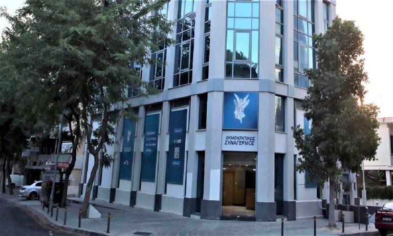 Κύπρος – Εκλογές: Ανακοινώνει αριστίνδην την Κυριακή ο ΔΗΣΥ – Διαβάστε τα ονόματα