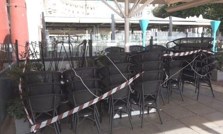 Θεσσαλονίκη: Έκλεισαν οριστικά 40 μαγαζιά στο κέντρο – Από… Μάρτη καφέ και μπαρ